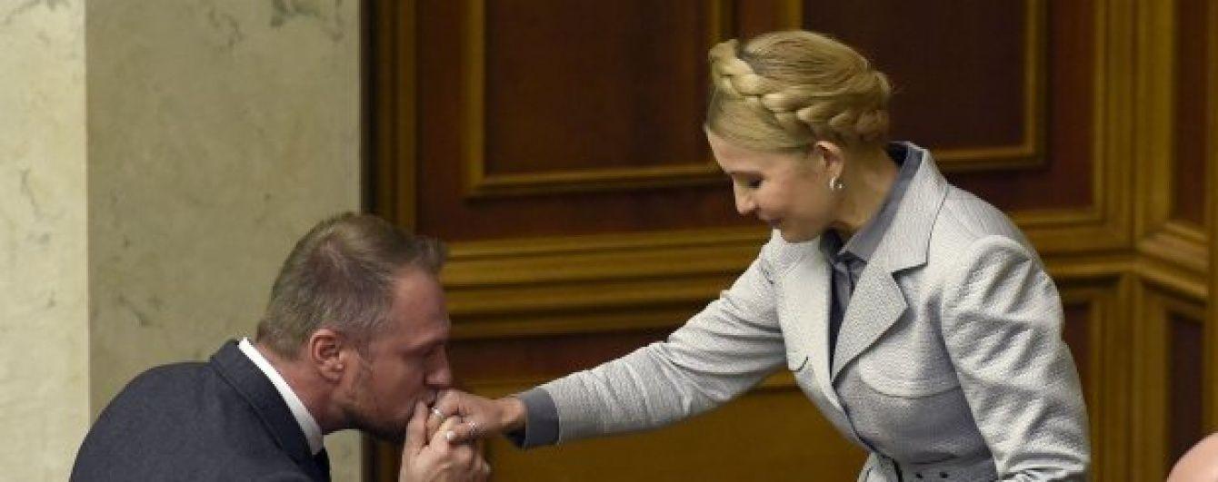 Вконтакте сайт юля тимошенко секс