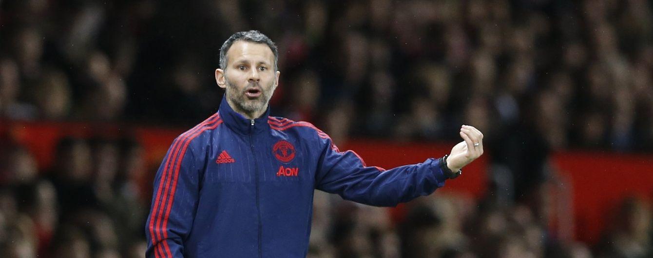 """Легенда """"Манчестер Юнайтед"""" може очолити команду після Ван Гала"""