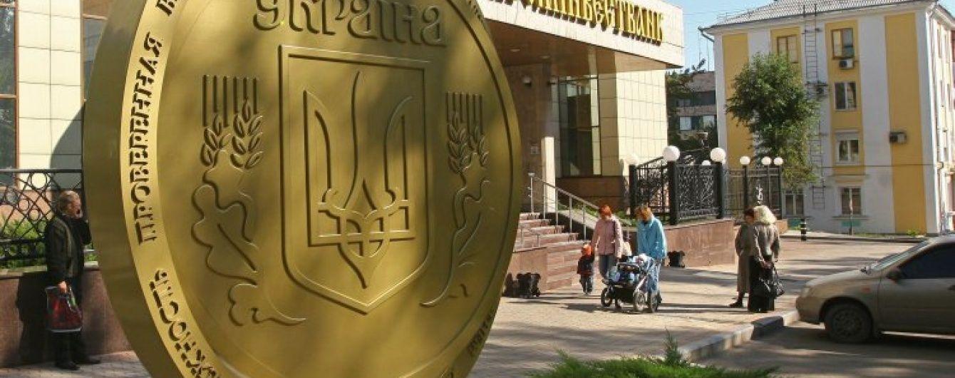 Нацбанк України видав кредит на 200 мільйонів гривень російському банку