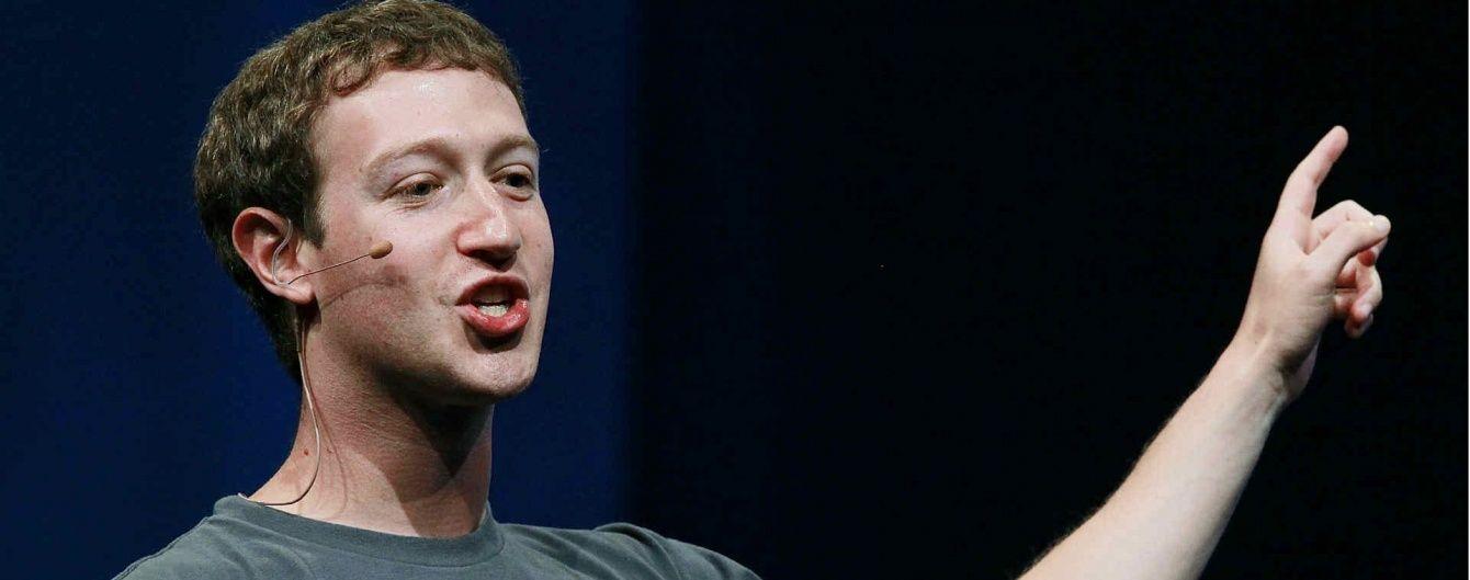 Цукерберг рассказал Конгресу США о будущем Libra
