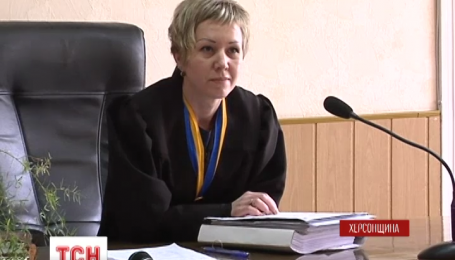 На Херсонщине судят оперативного сотрудника милиции