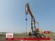 Світові ціни на нафту побили 11-річний мінімум