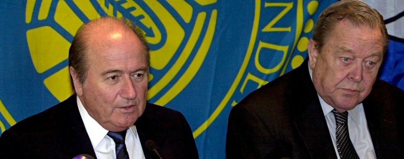 Колишній президент УЄФА викрив брехню Блаттера