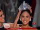 Ведучий конкурсу міс Всесвіт неправильно назвав переможницю