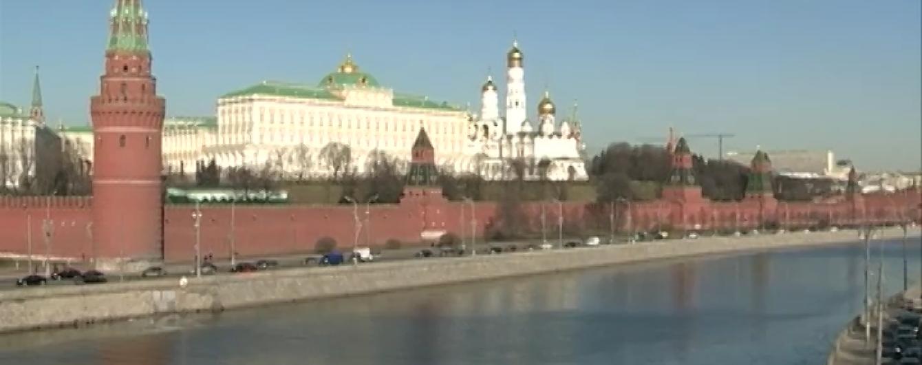 """Минулий рік """"з'їв"""" більше $ 30 млрд резервів Росії"""