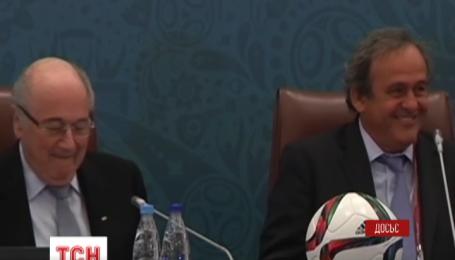 Блаттер і Платіні відсторонені від футбольної діяльності на вісім років