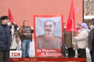 """У Росії відкрили сталінський центр для """"оздоровлення культури"""""""