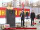 У Польщі знесуть останній барельєф Сталіна