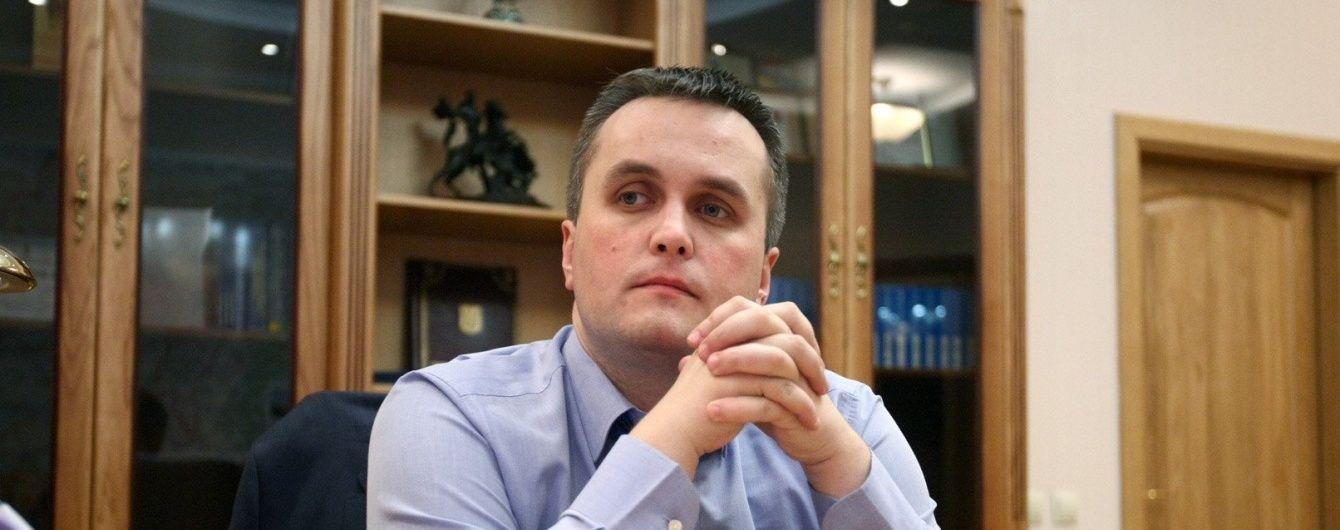Холодницький розповів, скільки співробітників вже набрали в Антикорупційну прокуратуру
