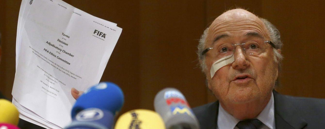 Скандальний Блаттер міг бути усунений від футболу ще 13 років тому