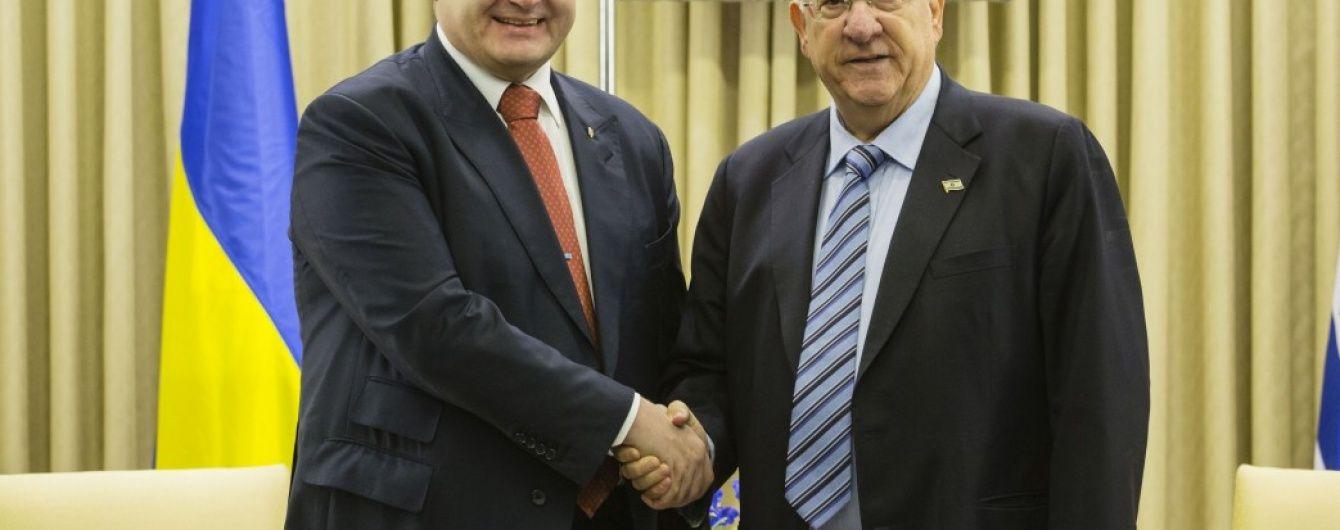 Ізраїль прийме на роботу тисячі українців - Порошенко