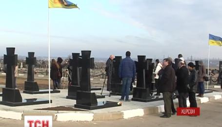 Меморіал воїнам, загиблим в АТО, відкрили на херсонському міському кладовищі