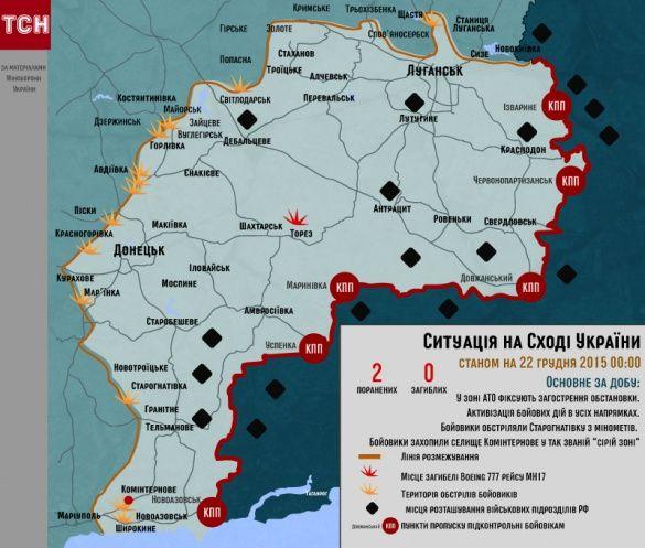 Комінтернове, мапа АТО