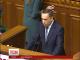 Рада позбавили мандатів Огнєвіч і Мартиненка
