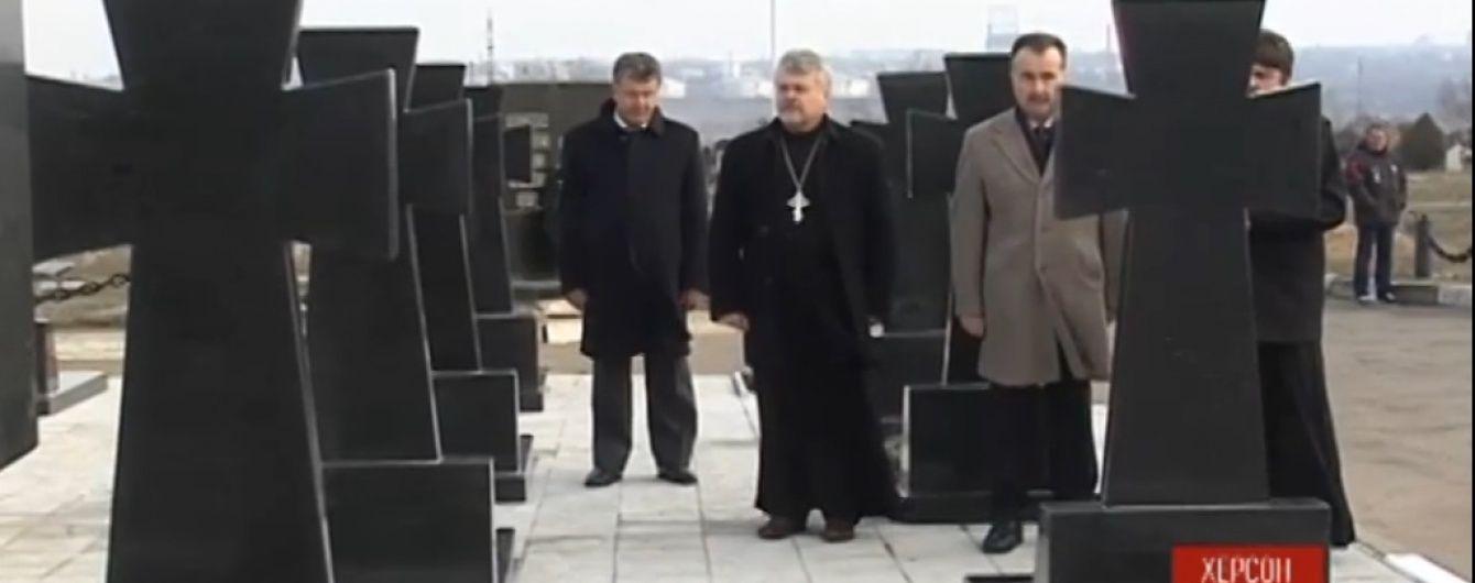 У Херсоні відкрили пам'ятники героям АТО у формі козацьких хрестів