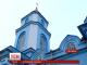 На Рівненщині загострилося протистояння між прихожанами Київського і Московського патріархатів