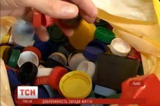 У Львові збирають пластикові корки, щоб врятувати невиліковно хворих
