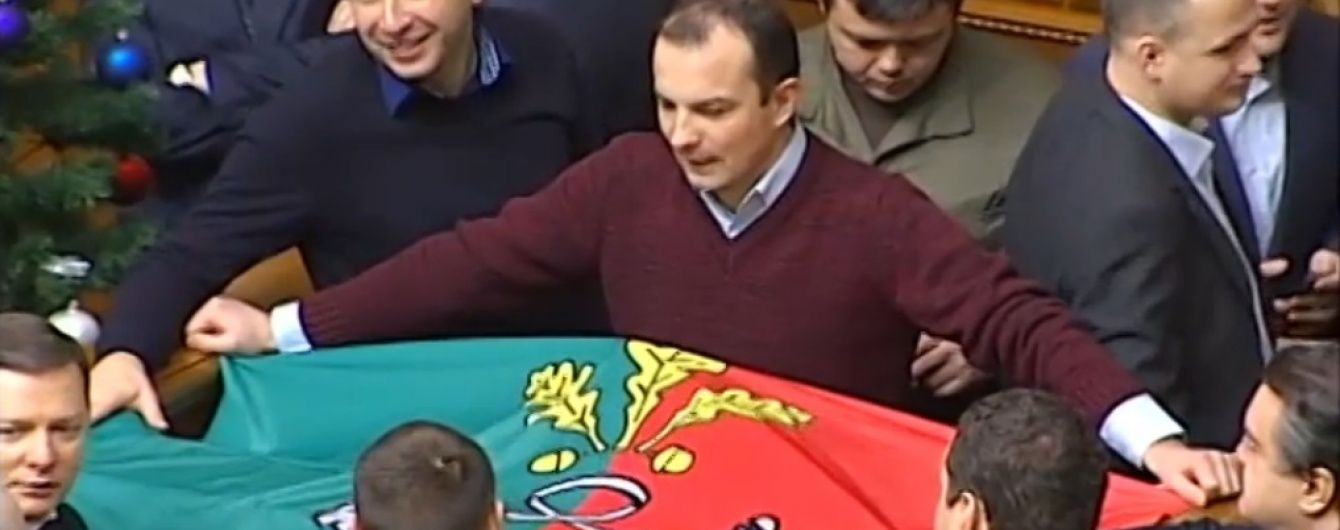 У Раді сьогодні розтягнули прапор Кривого Рогу