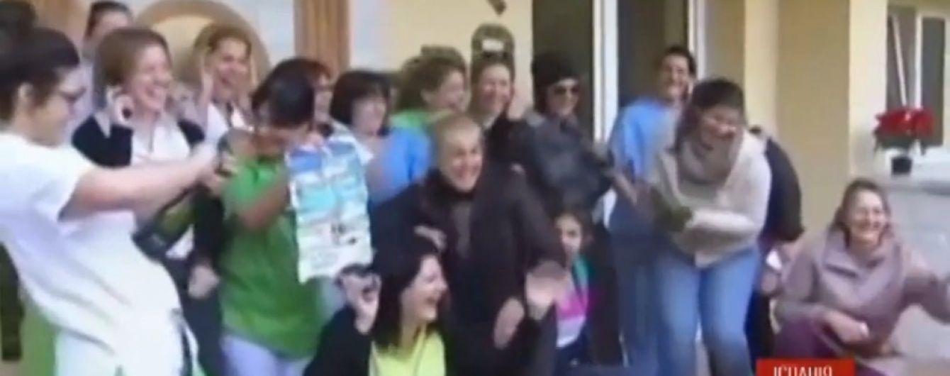 В Іспанії жителі маленького містечка скупили кілька сотень лотерейних білетів та виграли € 4 млн