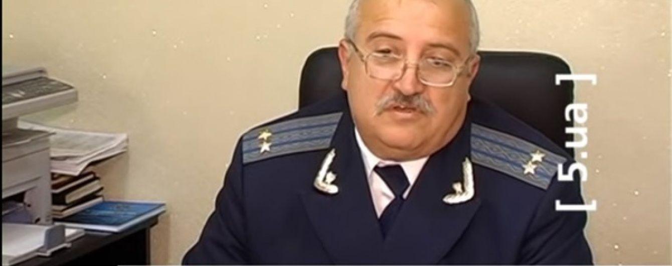 На Донеччині розстріляли прокурора-зрадника