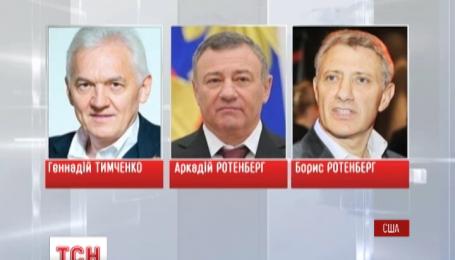 Соединенные Штаты расширили круг наказанных за события на Востоке Украины