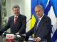 Угоду про зону вільної торгівлі між Україною та Ізраїлем підпишуть у першій половині наступного року