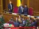 Сьогодні народні депутати вирішуватимуть долю виборів у Кривому Розі