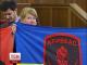 Питання перевиборів міського голови Кривого Рогу другий день на порядку денному парламенту