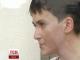 У ростовському Донецьку триває суд над ув`язненою Надією Савченко