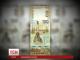 Росія випустила банкноту 100 рублів, присвячену Криму
