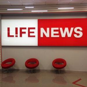 """""""Бажаю співробітникам Life ніколи не знайти роботи"""": як юзери відреагували на закриття телеканалу"""