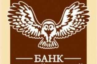 """НБУ визнав неплатоспроможним банк-""""біженець"""" із Донецька"""
