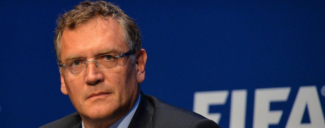 У ФІФА завели справу проти свого генерального секретаря