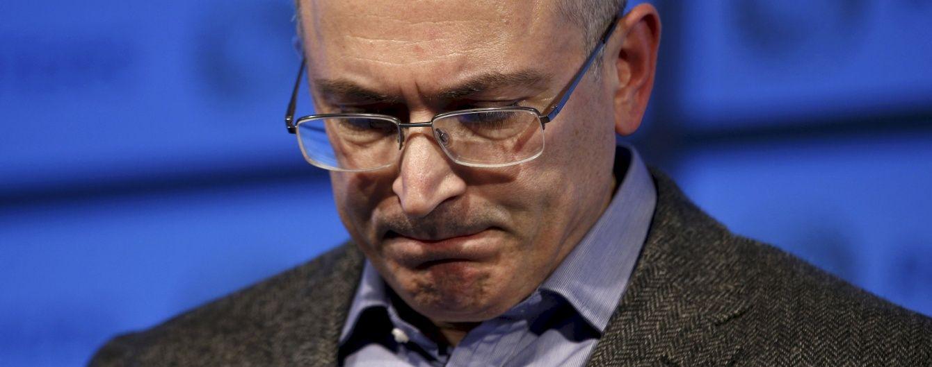 """Ходорковський запустив проект """"Замість Путіна"""" для пошуку кандидата в президенти"""