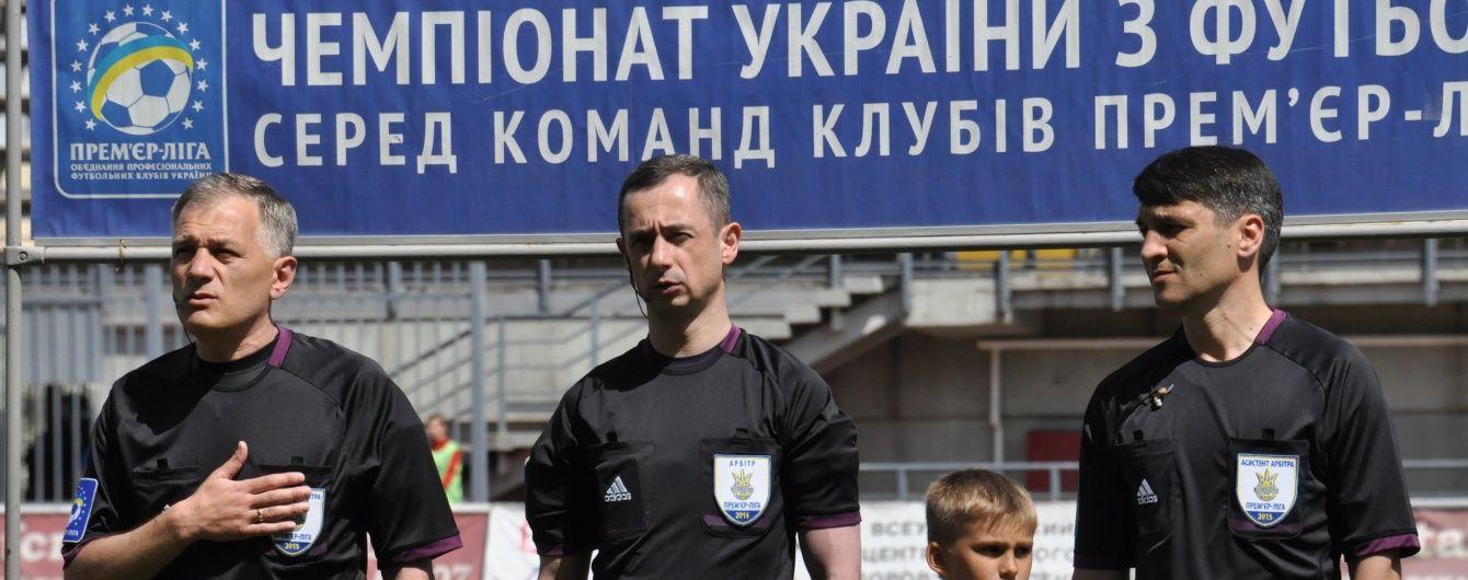 Чемпіонат України з футболу скоротять з нового сезону