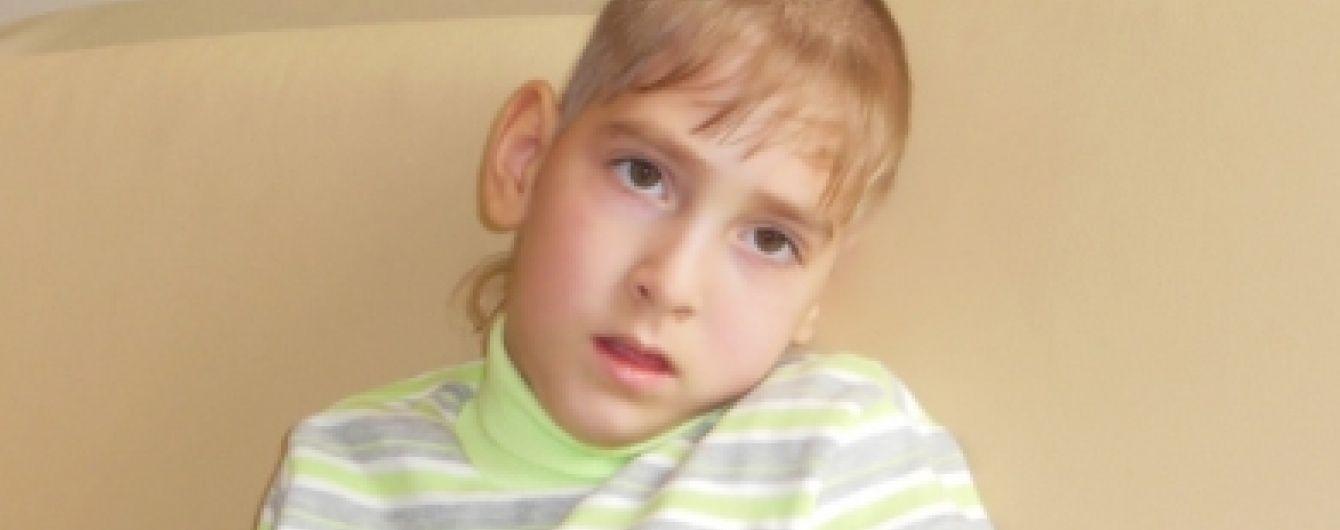 11-річний Микита потребує допомоги