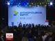 Черговий антикорупційний форум України розпочав свою роботу