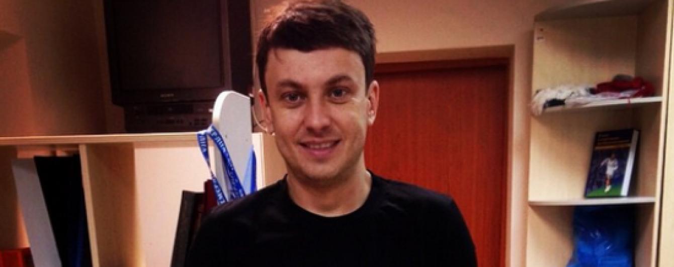 """Ведучий """"Профутболу"""" показав, яким дебютував на телебаченні"""