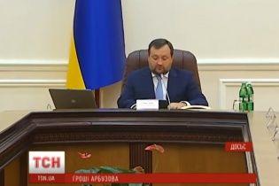 Печерський суд не дозволяє заочно засудити втікача Арбузова