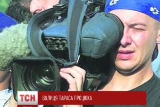 В Івано-Франківську вулицю перейменували на честь телеоператора, вбитого американськими військовими