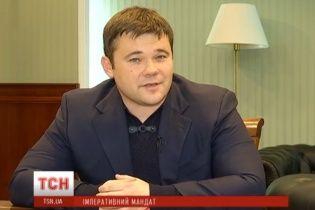 """Адвоката Корбана хочуть """"прибрати"""" зі списку кандидатів в депутати від """"БПП"""" - нардеп"""