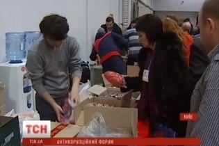 У Києві на антикорупційному форумі делегати виносили солодощі ящиками