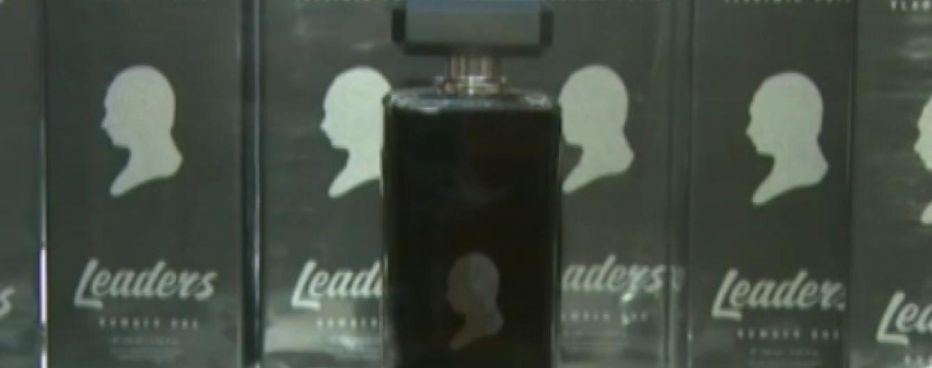 """В Росії створили парфуми, """"натхненні Путіним"""""""