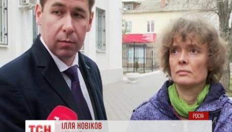 В российском Донецке сегодня начнется последнее в году заседание по делу Савченко