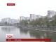 На мапі України може з'явитися місто Інгульськ