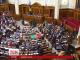 Народні депутати сьогодні мають обговорити бюджет на наступний рік