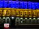 В Одесі будівлю обласного управління Національної поліції підсвітили у державних кольорах