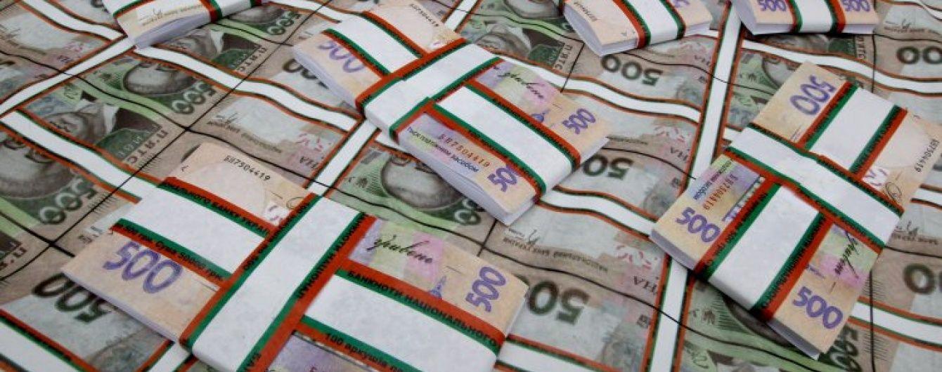 В Харькове владельцы кредитного союза вывели за границу свыше 9,5 млн грн средств вкладчиков