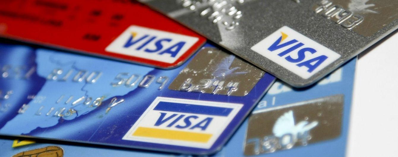 Visa заявила о причинах проблем с работой банковских карт