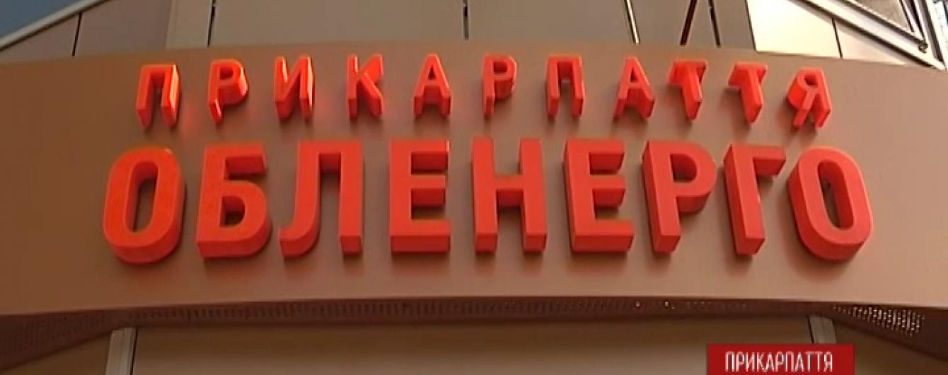 Из-за хакерской атаки обесточило половину Ивано-Франковской области